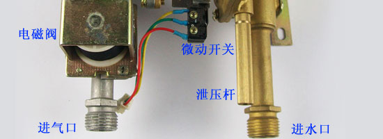 水气联动阀2