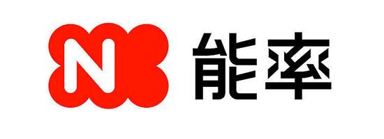 能率logo