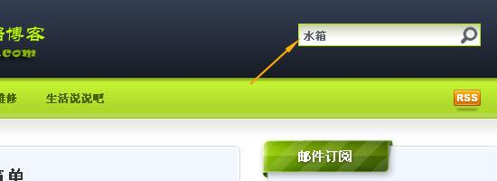 大家给我QQ留言最好的方式