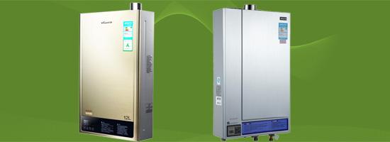 燃气热水器十大品牌