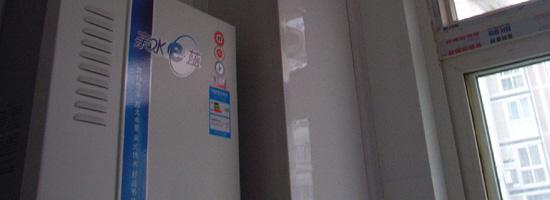 燃气热水器烟管图2