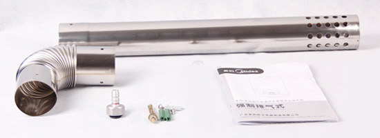 安装燃气热水器需要哪些辅材?