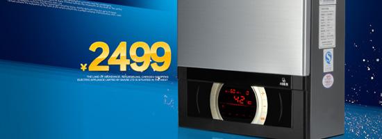 13L前锋燃气热水器JSQ26-A902带水控仪 2499元