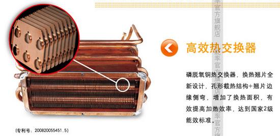 磷脱氧铜水箱