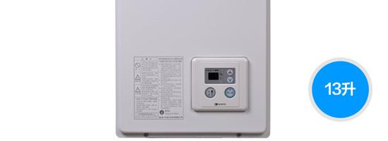 燃气热水器13L有哪几款值得选?