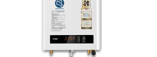 带水控的16L燃气热水器推荐 史密斯JSQ33-N3L