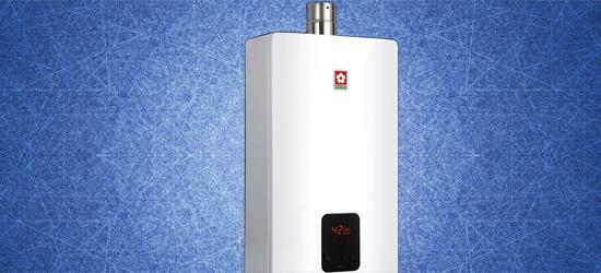 樱花JSQ24-H燃气热水器