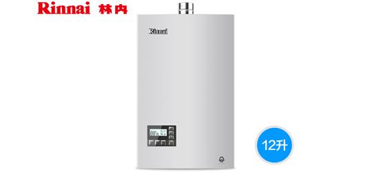 双十一当天有哪款燃气热水器最值得选?