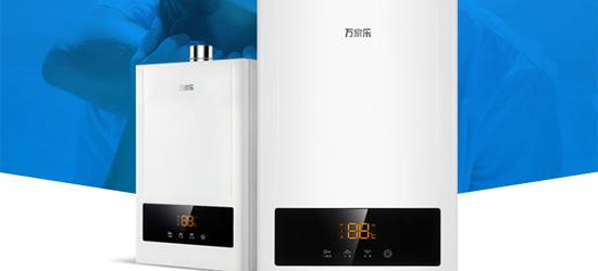 1500元哪款燃气热水器最值得选?