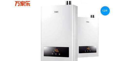 16年双十一有哪几款值得选的预售燃气热水器