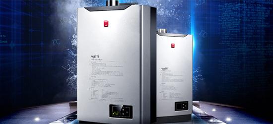 1500元究竟选什么样的燃气热水器合适?