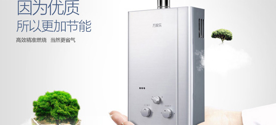 出租屋首选的燃气热水器有哪几款?