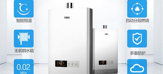 万家乐JSQ26-V16燃气热水器怎么样?好不好?