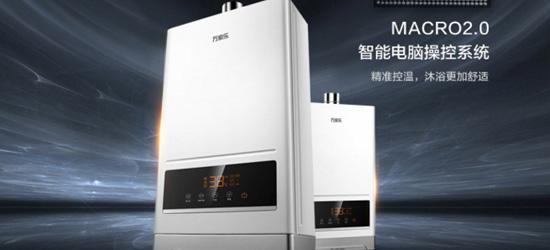 万家乐带水量伺服器的燃气热水器是哪款?