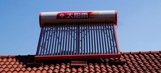 屋顶太阳能热水器