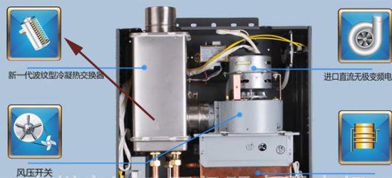 冷凝燃气热水器