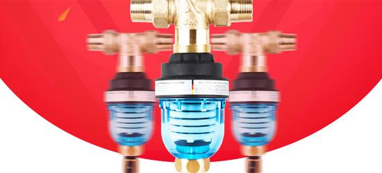 前置净水器什么牌子好?哪款最值得选?