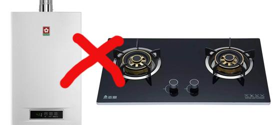 燃气热水器影响燃气灶的火焰怎么办?