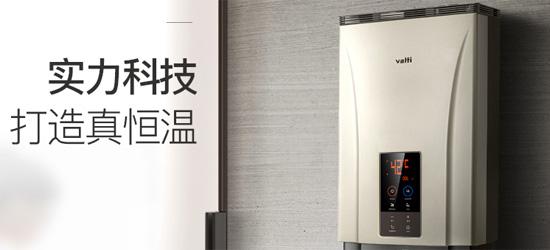 华帝JSQ24-i12034-13升燃气热水器怎么样?好不好