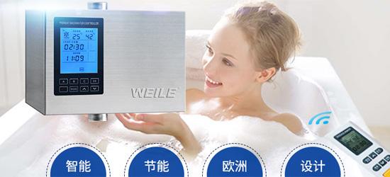 0零冷水的燃气热水器好不好?必须买吗?