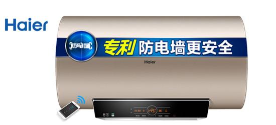 海尔EC6003-MT3(U1)电热水器怎么样?好不好?