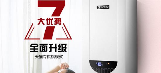 能率JSQ31-TAG3燃气热水器怎么样?好不好用呢?