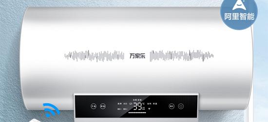 万家乐D60-J3电热水器怎么样?好用吗?