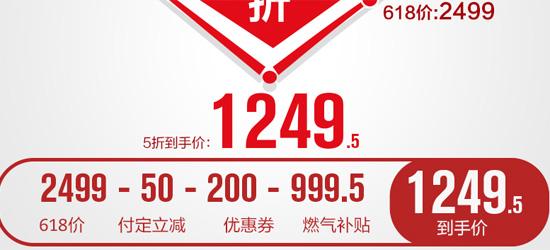 樱花JSQ28-C性价比非常高的燃气热水器