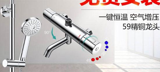 燃气热水器能用恒温花洒吗?冲突吗?