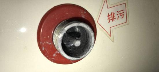 过年大扫除电热水器怎么清洗,怎么才能干净?