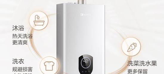 能率JSQ25-N7燃气热水器好用吗?怎么样?